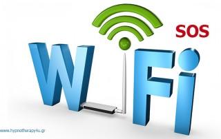 sos-apo-epistimones-gia-to-wi-fi