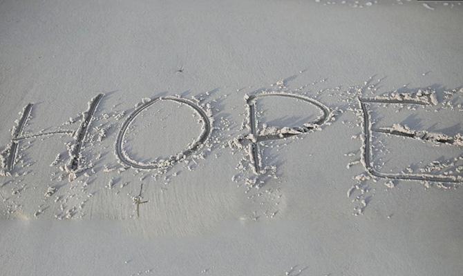 Διατηρείστε  την Ελπίδα  Ζωντανή | Video …